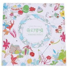LALANG Nella Fantasia Coloring Book Of Secret Garden Black And White