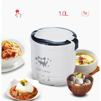 1L Electric Cooker Mini Portable Rice Cooker Used at Home for2Persons (220V for Home) - intl