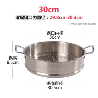 Imported not stainless steel household rice cooker steamer 30/32 rice cooker accessories steam tray grid steamed steamer grate steam Layer