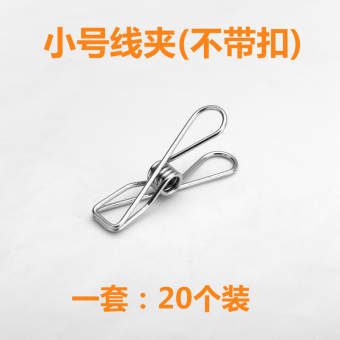 Strong multi-functional small wind clip stainless steel clip