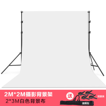 2 M* 2 m photography background frame portable telescopic background cloth rack photography studio Taobao portrait clothing photography equipment