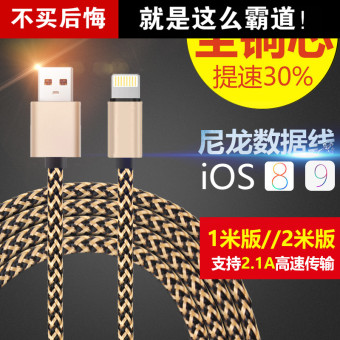 3m 2a nylon long fast charging cable data cable