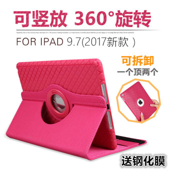 A1822 Apple new iPad tablet computer protective case