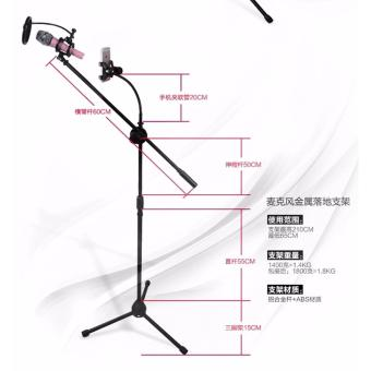Adjustable Metal Microphone Stand - shockproof Holder & mobile phone support