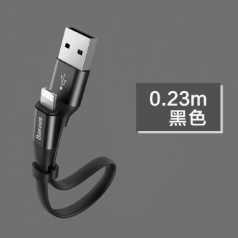 BASEUS iphone6 two one charging cable Apple