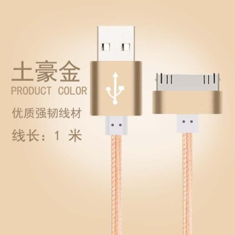 Dieter 4 s iphone4 ipad2 mobile phone long charging cable data cable