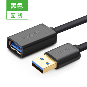 Green Alliance usb3 gold plated shielded data cable extension cable