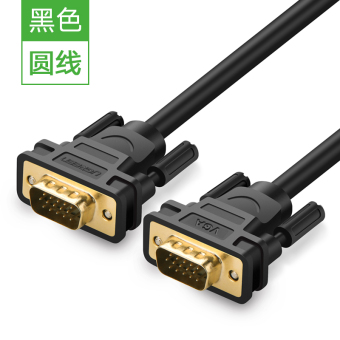 Green Alliance VGA video Extension Data Cable VGA cable
