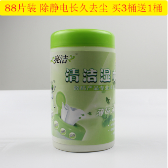 Light cleaning wipes LCD Screen Cleaning Cloth lens dust cleaningcamera cleaning cloth cleaning wipes