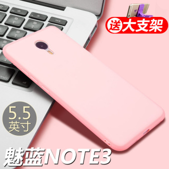 MEIZU note3/3 S/E2 silicone all-inclusive matte anti-popular brands mobile phone shell protective sleeve