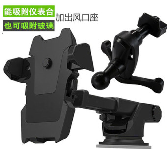 Modern ix25/X6/X7 car mobile phone holder non-slip shockproof mobile phone pad