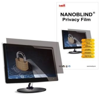 NANOBLIND 23 inch WIDE A Privacy Screen Filter for LCD Monitor(509.5x286.5mm)