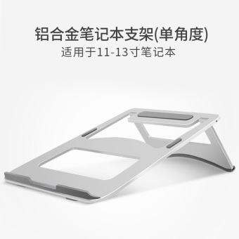 Seenda aluminium alloy neck Apple radiator computer rack notebook support