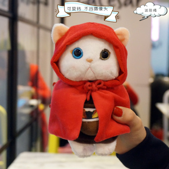 Sweet iphone7/6 splus/5c Apple plush doll cat doll protective case phone case
