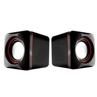U-Cube USB Powered 2.0 Speakers (Red)