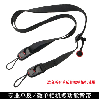 With deft camera strap shoulder strap