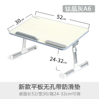 XGear aluminium alloy folding cooling elevator computer table