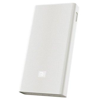 Xiaomi External Battery 20000mAh Power Bank