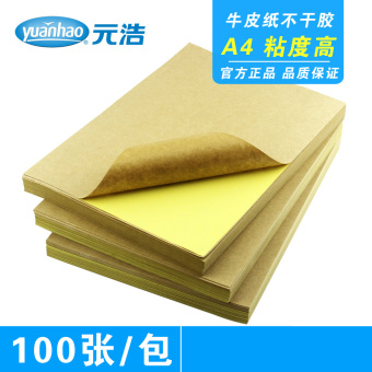 100 Of Leather Paper Stickers A4 Printing Label Label Printing Paper Delivery Label