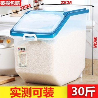20kg40 plastic installed with lid pest rice Bucket rice storage box