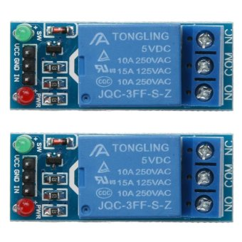 2pcs 1 Channel DC 5V Relay Switch Module for Arduino Raspberry Pi ARM AVR - intl