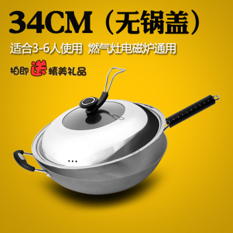 40 cm paintcoat traditional large raw iron wok cast iron pot