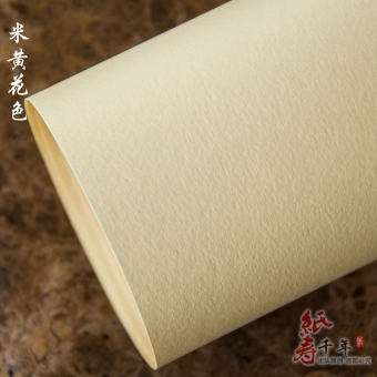 A4 watercolor paper printing paper