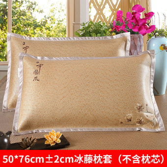 AURRAVI rattan dress summer cool pillow head band pillow cover pillowcase