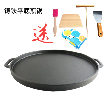 Cast iron flat pot cast iron griddle child pancakes pot stand cake pan flat pot frying pan ears cast iron flat pot