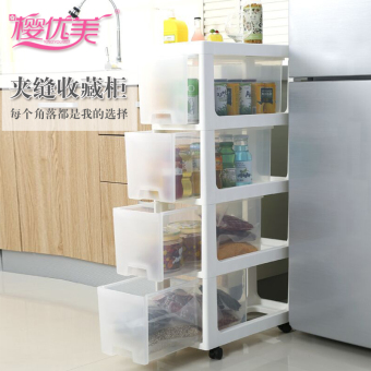 Cherry Umei drawer storage cabinets storage cabinet