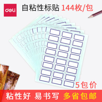 Deli index file writing adhesive paper notebook label