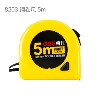 Deli Tape Measure 5 M High Precision Coil Ruler 3 M Ruler 7.5 M 10 M Woodworking Steel Tape Measure
