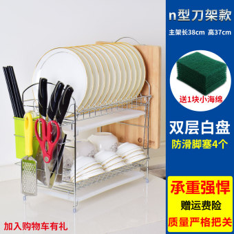 Dish rack drain rack kitchen supplies home hanging put dish rack dish tableware chopsticks storage box dish pool glove rack