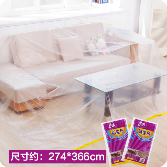 E clean furniture cover the gray cloth bed cover dust cloth sofa Dust Cover