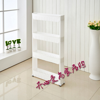 Floor bathroom kitchen multi-drawer cabinet Plastic Shelf