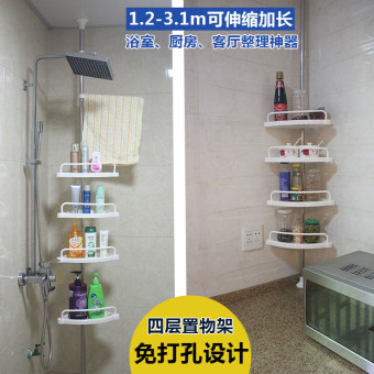 Floor bathroom storage rack bathroom shelf