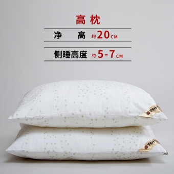 Full Rich Pillow Adult One Pair Of Single Five-Star Hotel Pillow Feather Velvet Pillow