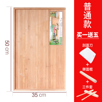 Good Housekeeping bamboo dumplings bamboo cutting board chopping board