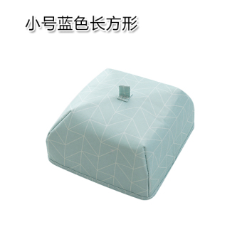 Home cover the dish food cover dust cover insulation cover anti-fly cover