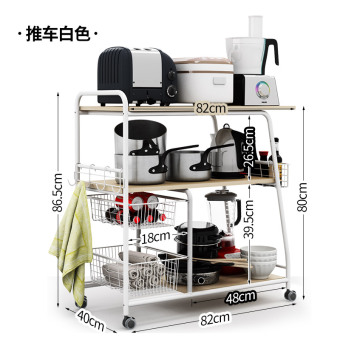 Home kitchen trolley car