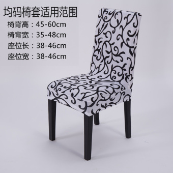 Home piece office Hotel minimalist stool Sets