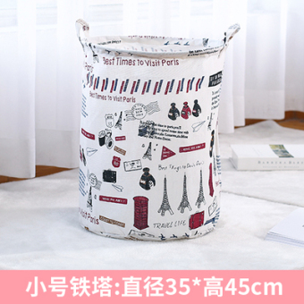 Household Fabric Foldable Laundry Basket