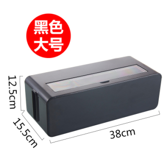 Japanese-style wire power line socket card storage box large plastic set cable box cable management cable box wire storage box
