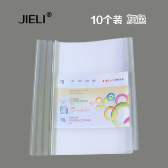 Jerry A4 transparent can be clip about report folder file folder