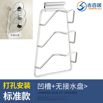 Kat Habitat hundred free punch lid rack with access water plate Wall Shelf Kitchen Storage supplies shelving rack pendant