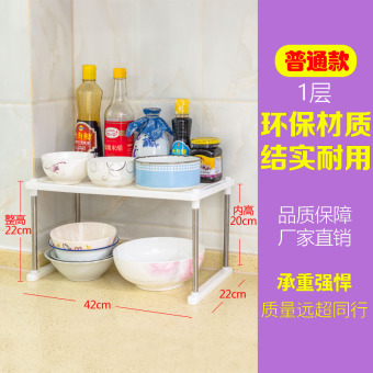 Kitchen microwave Plastic Shelf freezer storage finishing shelf office wardrobe board separate storage small shelf