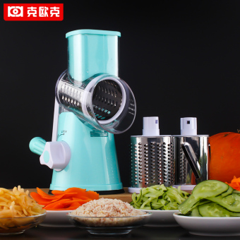 KOK kitchen multi-functional spinning chopper potato silk