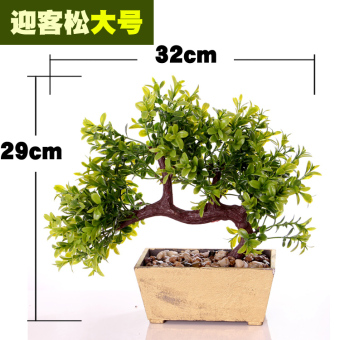 Living room home LOVE simulation flowers potted green plants artificial flowers bonsai creative room Wine small decorative products Ornaments