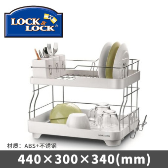 Lock&Lock stainless steel dishes shelving rack dish rack