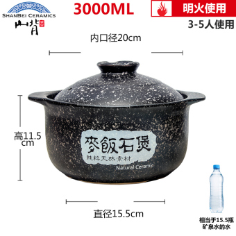 Medical Stone casserole cooker special pot home gas high temperature ceramic soup stew pot small casserole stone pot